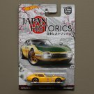 Hot Wheels 2016 Car Culture Japan Historics Toyota 2000 GT (SEE CONDITION)