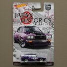 Hot Wheels 2016 Car Culture Japan Historics Mazda RX-3 (SEE CONDITION)