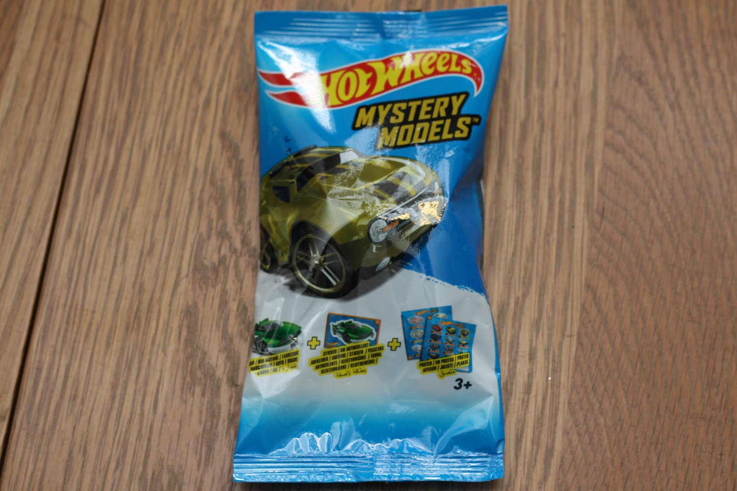 Hot Wheels 2016 Mystery Models (Series 2) Rocket Box (#3 of 12)