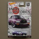Hot Wheels 2016 Car Culture Japan Historics Mazda RX-3