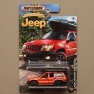 Matchbox 2016 Jeep Anniversary Edition Jeep Grand Cherokee