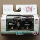 M2 Machines 2016 Auto-Trucks 1:64 1956 Ford F-100 (black) (CHASE CAR)