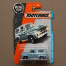 Matchbox 2017 MBX Adventure City '55 Ford F-100 Delivery Truck (pearlescent blue)