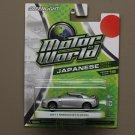 Greenlight Motor World Series 16 Japanese Edition '11 Nissan GT-R (R35)