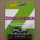 Hot Wheels 2014 Retro Entertainment '67 Ford Bronco (Zoolander)