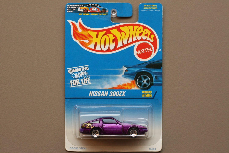 Hot Wheels 1996 Collector Series Nissan 300ZX (purple)