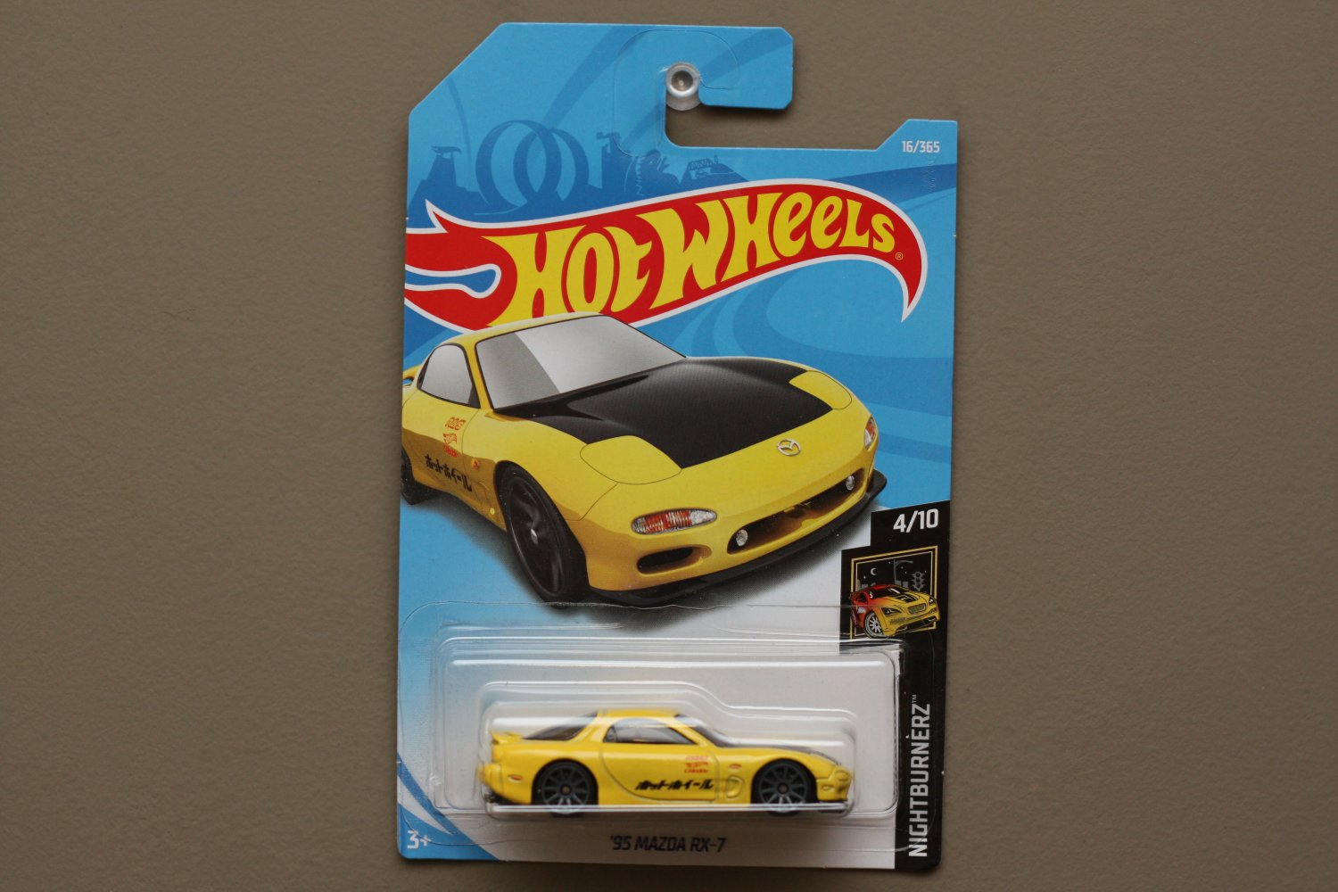 Hot Wheels 2018 Nightburnerz '95 Mazda RX-7 (yellow) (SEE CONDITION)