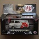 M2 Machines 2017 Auto-Thentics 1:64 '63 Ford Econoline Delivery Van (bare metal) (SUPER CHASE)