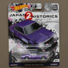 Hot Wheels 2018 Car Culture Japan Historics 2 Nissan Skyline C210 (SEE CONDITION)