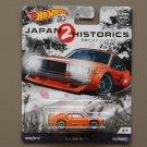 Hot Wheels 2018 Car Culture Japan Historics 2 Mazda RX-3