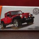 Matchbox 2018 MBX Road Trip '05 Jeep Gladiator (red)