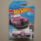 Hot Wheels 2018 HW Metro '52 Chevy (pink) (SEE CONDITION)