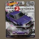 Hot Wheels 2018 Car Culture Japan Historics 2 Nissan Skyline C210