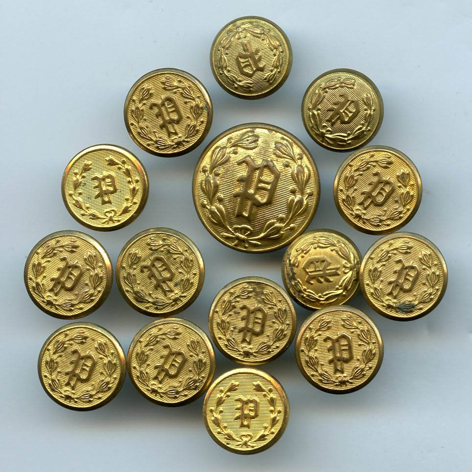 Antique stock P  police buttons