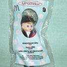 McDonalds Madame Alexander 2005 Equestrian Girl  #B