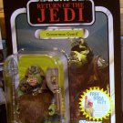 Star Wars 2011 GAMORREAN GUARD FIGURE Return of the Jedi VC21 Vintage Jabba's Palace