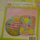 BRAND NEW 2 COLORFUL SUMMERY FLOWERS PAPER LANTERNS