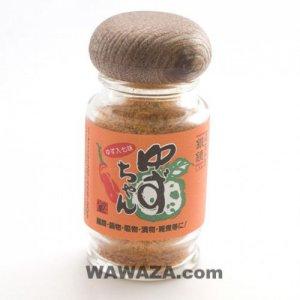 Yuzu (Japanese Citron) & Hot Spices Seasoning
