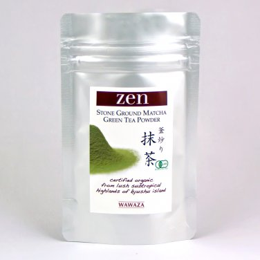 Matcha Organic Powdered Green Tea