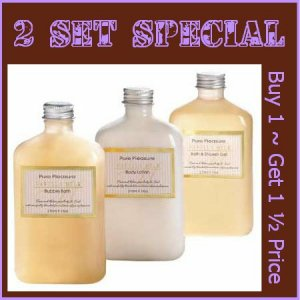 36399 - Vanilla Milk Bath Set - Mother's Day Special