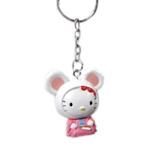 """Hello Kitty Key Chain - Chinese Zodiac """"Year of the Mouse"""""""