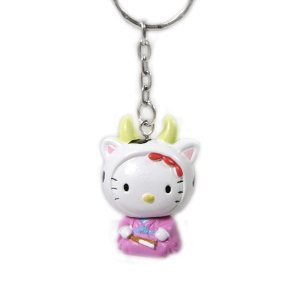 "Hello Kitty Key Chain - Chinese Zodiac ""Year of the Cow"""