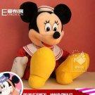 Charming elfbox DISNEY Minnie Mouse figure doll