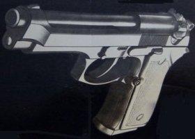 "7"" Black Metal Airsoft Pistol"
