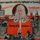 Juice,Suck U Lent, Adult Pressbook,RARE,1973,Distribpix