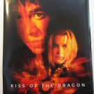 KISS OF THE DRAGON,TEASER MOVIE THEATER POSTER,Jet Li