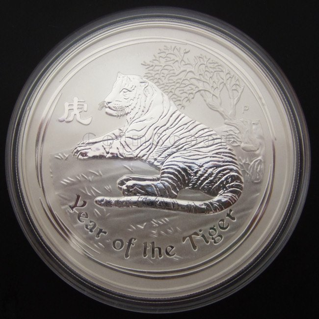 Australia Perth Mint 2010 Lunar Tiger 5oz Silver Coin
