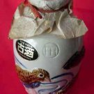 Japanese SAKE Bottle - Bird - Complete with Original Stickers and Rice Paper FREE SHIPPING