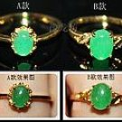 Gold and silver jade jade ring set with emeralds