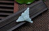 Hisui angel