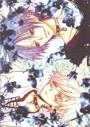 Katekyo Hitman Reborn doujinshi - Soluna by SEA-DRAGON - 6927