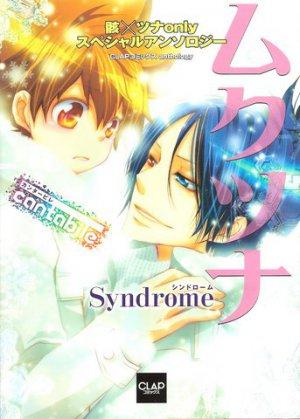 Katekyo Hitman Reborn doujinshi - Syndrome 6927 anthology