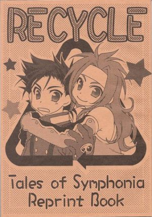 Tales of Symphonia doujinshi - RECYCLE reprint by Unknown - Zelos X Lloyd