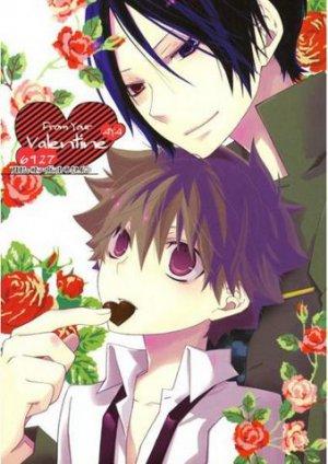 Katekyo Hitman Reborn doujinshi - From Your Valentine by Aya - 6927