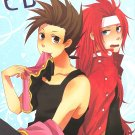 Tales of Symphonia doujinshi - Pillow Talk by Special Shortcake - Lloyd X Zelos