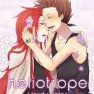 Tales of Symphonia doujinshi - heliotrope by Special Shortcake - Lloyd X Zelos