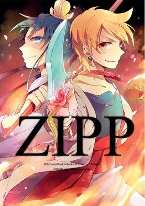 Magi doujinshi -  ZIPP! by ���� - Hakuryuu X Alibaba