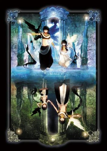Magi doujinshi - ����声����� 1 by �������� - Judar X Aladdin