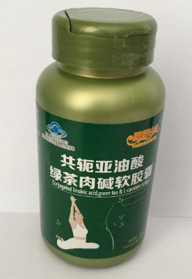 Green tea & L-carnitine soft gel-Fat burning &dieting-Weight loss Pills