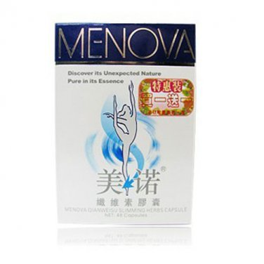 Menova Qianweisu Slimming  Pills-With Anti-fake Label-Weight loss Pills