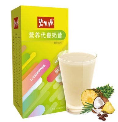 Bi Sheng Yuan Meal Nutrition Milkshake-Diet Drink Powder-Diet Food
