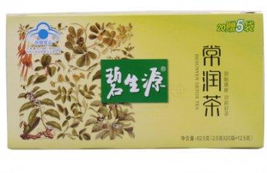 Bi Sheng Yuan Enteric Canal Cleaning Tea-25 bags-Fat Reducing Tea