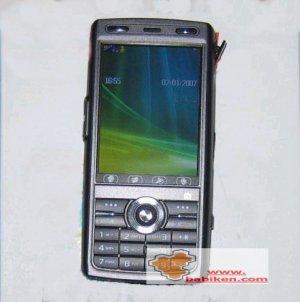 TV Mobile Phone --Real Terrestrial TV Phone