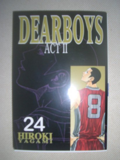Dear Boys Act II Comic #24