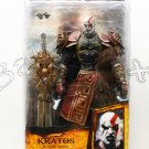 God of War II KRATOS in Ares Armor Figure NECA type B (Free Shipping)