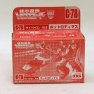 Transformers Smallest WST C-78 Hot Rod Figure